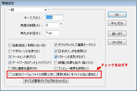 2009070101.jpg
