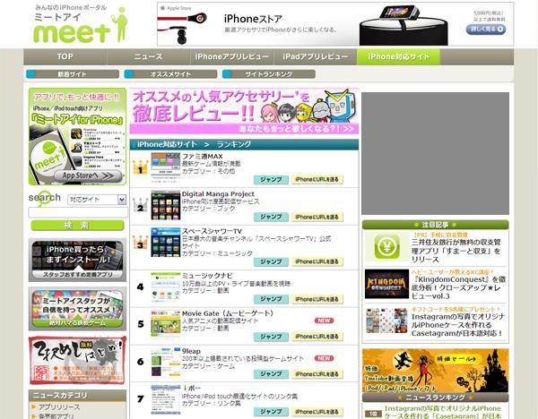 04_meet1.jpg