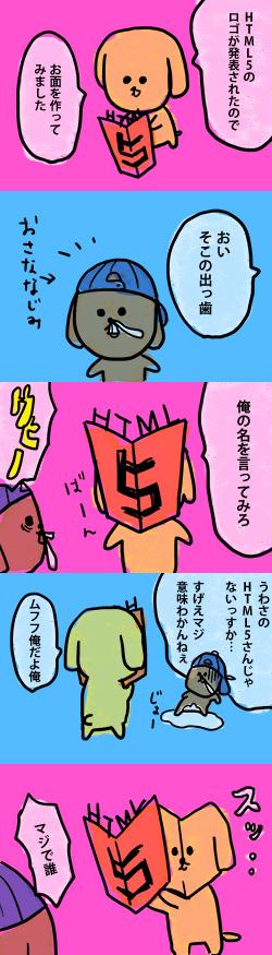 kana_20110129.jpg
