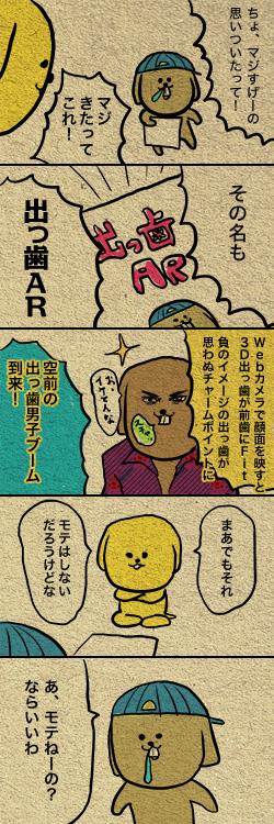kana_20110530.jpg
