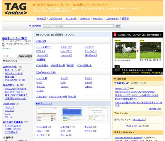 oimg_02.jpg