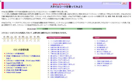 oimg_04.jpg
